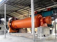 河南中德供应高效节能水泥球磨机