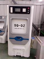 低温等离子过氧化氢灭菌器内窥镜器械消毒
