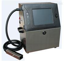 南雄在线喷码机也是可自由转移的印码机