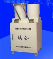 ISC-8型降雨采樣器