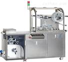 DPP-110胶囊铝塑包装机
