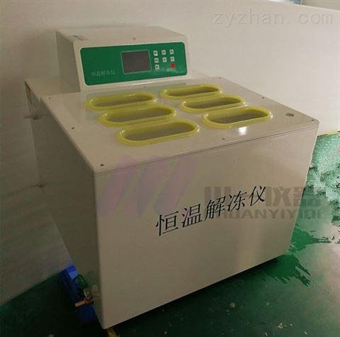 全自动隔水式融浆机CYRJ-12D恒温解冻箱特点