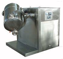 小型實驗室三維混合機SH-5