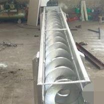 高温物料的专用不锈钢无轴螺旋输送机