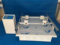YN-SZ-108模擬運輸振動試驗臺