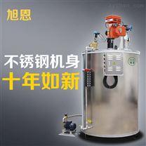 旭恩0.5吨蒸汽发生器厂家全自动蒸汽锅炉