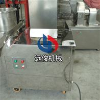 XZL-300远俊机械生产XZL-300旋转式造粒机制粒机