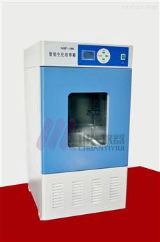 高精度生化培养箱SPX-150BE用途