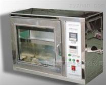 YN-RS-8410汽车内饰材料燃烧试验箱