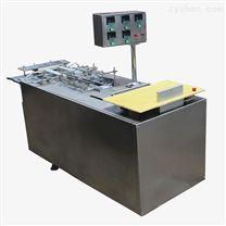 JH-180B型 半自动透明膜三维包装机