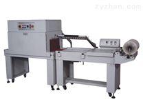 BTB450+BM500半自動L型熱收縮包裝機