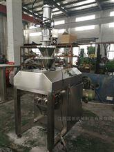 GLZ70国朗中型生产干法制粒机 干法造粒机