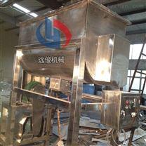 1立方干粉螺带式混合机混料机搅拌机