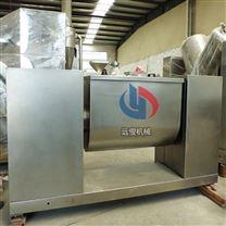 不銹鋼CH臥式槽型混合機混料機攪拌機