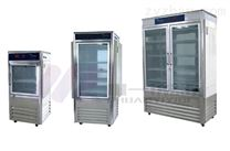 霉菌培养箱MJX-150S低温湿度气候箱