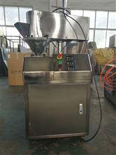GLZ系列实验室干法造粒机