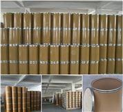 有機原料胸腺嘧啶專業廠家生產