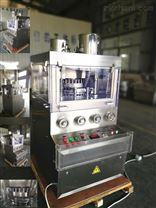 江蘇ZP35D旋轉式壓片機廠家