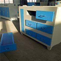粉尘处理活性炭环保箱空气净化环保设备