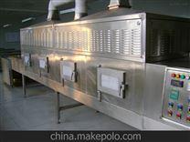 专业生产制药行业微波烘干杀菌设备