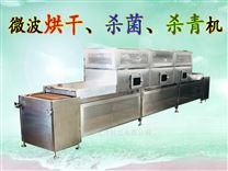 隧道式床墊填充物微波烘干殺菌設備