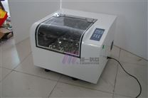 实验室低温恒温摇床NS-200B特点