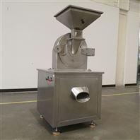白糖水冷式不锈钢30B万能粉碎机