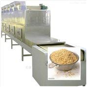微波五谷雜糧熟化設備