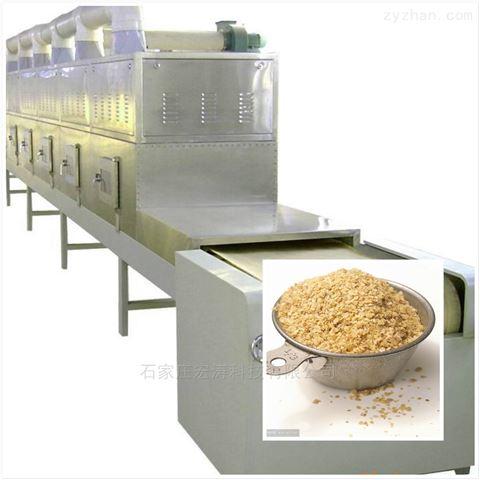 五谷杂粮微波熟化设备厂家