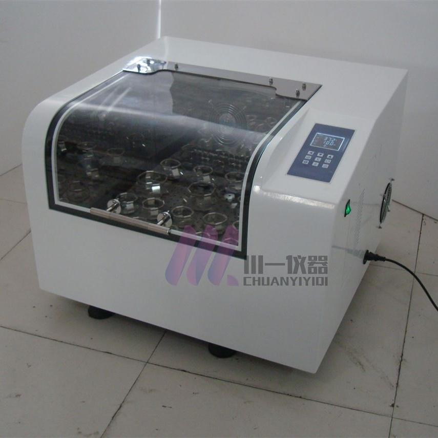 貴州智能低溫搖床NS-200D震蕩頻率30~300