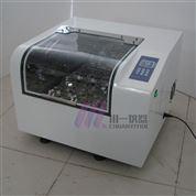 贵州智能低温摇床NS-200D震荡频率30~300