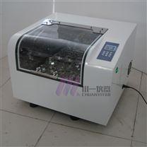 臺式恒溫搖床TS-100B回旋振蕩器功能特點