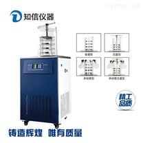 立式冷凍干燥機多歧管型參數