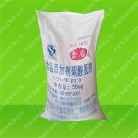 小苏打重碳酸钠食品级厂家|_|