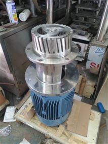 WRT不锈钢釜底乳化机