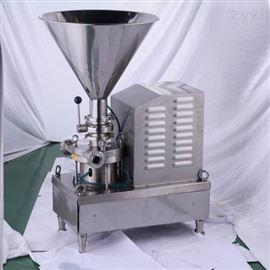 不锈钢水粉混料机