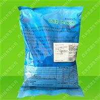 小包装白色素_-- 二氧化钛食品级价格|||