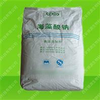 食品添加剂海藻酸钠褐藻胶