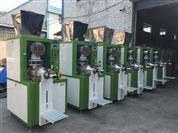 硬脂酸镁 热稳定剂包装机 定量灌装机
