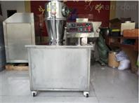 中试高效沸腾干燥机