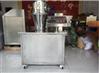中試高效沸騰干燥機簡介