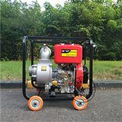 电启动4寸柴油机水泵移动式HS40DPE