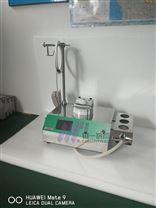全封闭集菌仪ZW-808A微生物限度检测仪操作