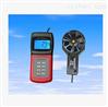 戶外監測風速風量儀  手持式浪高風級計