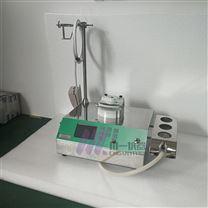 全封闭集菌仪ZW-2008智能微生物无菌检查仪
