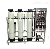 工业水过滤RO反渗透设备定做0.5T1T2T吨