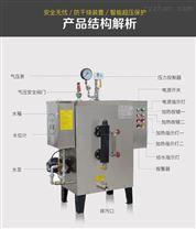 旭恩36kw电加热蒸汽发生器锅炉厂价直销