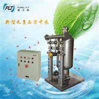 变频恒压管中泵供水设备