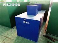 屠宰污水处理设备主要工艺介绍