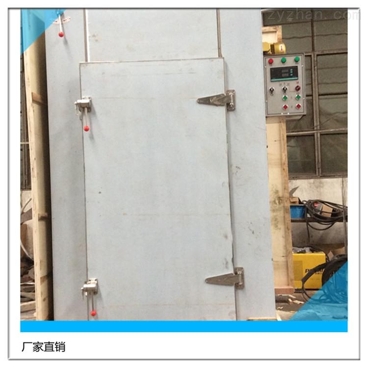 CT-C系列 热风循环烘箱